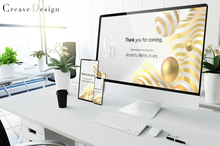ホームページ・各種デザイン制作